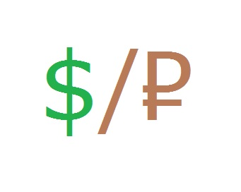 Доллар рубль.jpg